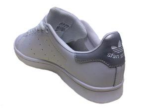Adidas Stan Smith Leather белые
