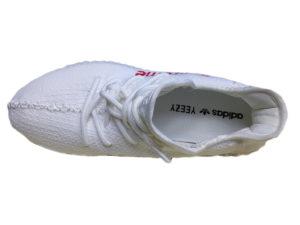 Adidas Yeezy Boost 350 Supreme белые