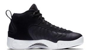 Nike Jordan Jumpman Pro черно-белые (40-44)