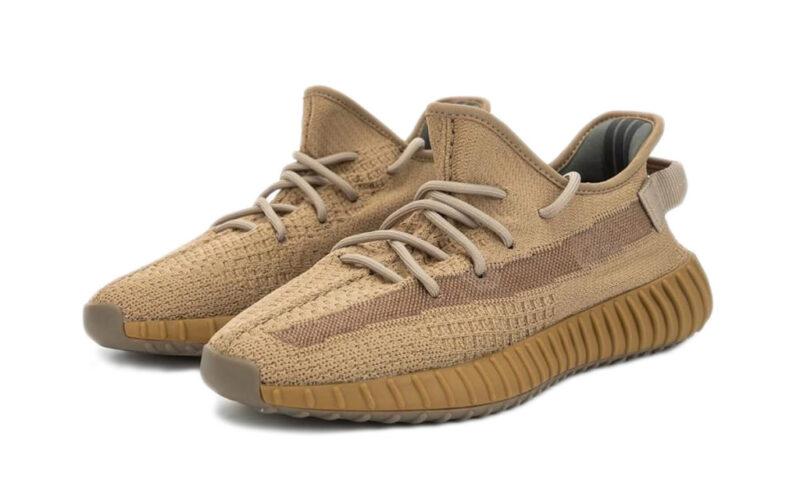 Adidas Yeezy Boost 350 V2 Static Earth коричневые (35-44)