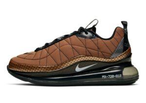 Nike Air Max 720 818 бронзовые (40-44)